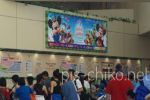 Disney RESORTLINEの切符売り場